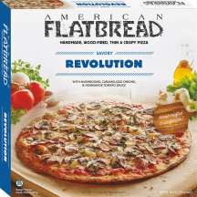 """12"""" Shareable Pizza product image."""