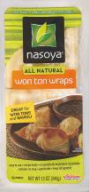Won Ton Wraps product image.