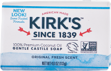Castile Bar Soap product image.