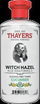 Witch Hazel product image.