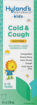 Cough Syrup 4 Kids product image.