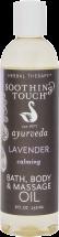 Bath, Body & Massage Oil product image.