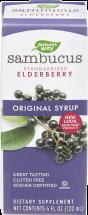 Sambucus Syrup product image.