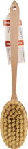 Skin Brush product image.