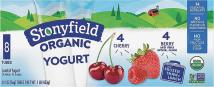 Organic Kids Lowfat Yogurt Tubes product image.
