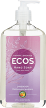 Hand Soap product image.