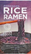 RiceRamen product image.